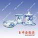 陶瓷茶具套装陶瓷茶具高档手绘茶具