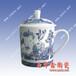 福利陶瓷茶具饋贈禮品茶具青花陶瓷茶具