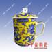 青花瓷茶具.粉彩陶瓷茶具,商務陶瓷茶具