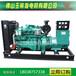 80kw玉柴柴油发电机
