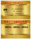 理财师-胡氏家族(胡鳯)啪啪啪期货招商代理