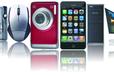 东莞哪里回收苹果手机东莞手机数码笔记本回收典当在线估价