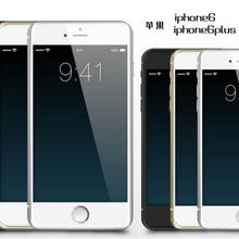 东莞二手苹果手机回收二手苹果笔记本电脑回收在线估价免费上门图片