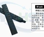 大量供应防滑花纹热缩管图片