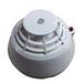 聯網感溫火災探測器-總線型感溫