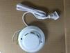 专业定制带插头功能家用吸顶燃气/煤气/液化气报警器