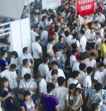 2017中国管材展