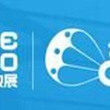 2018上海学前教育加盟展会