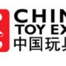 2017上海玩具模型展