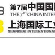 2018上海工业自动化展览会
