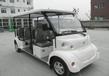 镇江8座电动观光车,电动观光车知名品牌,出厂价格销售电动观光车