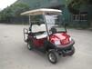 利凯士得LK-04新款四座电动高尔夫