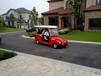 利凯士得电动老爷车、电动高尔夫、燃油老爷车