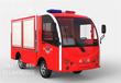 2016新款上市电动消防车