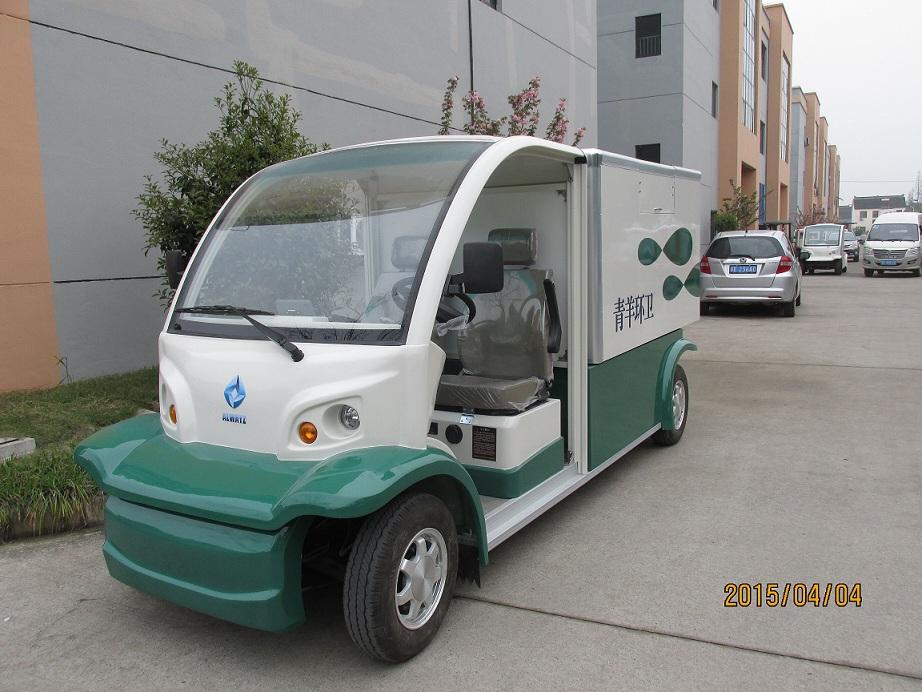 电动清运车垃圾搬运车电动自卸车电动垃圾清运车