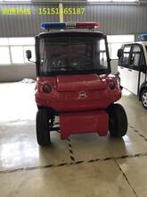 重庆地区两座带水箱电动消防车洒水车
