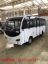 利凯士得上海地区全封闭20座电动观光车