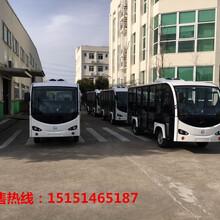 杭州地区全封闭14座电动观光车房产接待车看房车