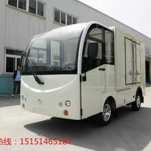 南京地区1吨电动送餐车食堂专用快餐车
