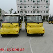 成都地区8座敞开式电动观光车