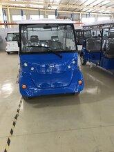 杭州地区开放式5座电动观光车图片