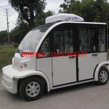 塘沽城市社区夜间巡逻车,5座电动巡逻车