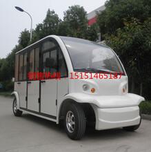 嘉兴景区5座电动观光车,景区四轮电动游览旅游车
