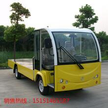杭州地区2吨电动货车,四轮电动平板搬运车