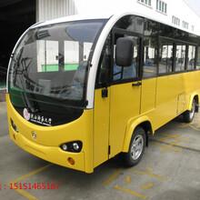 供应14座不带门电动观光车,景区游览车