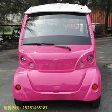 北京海淀区城市运营四轮电动巡逻车厂家