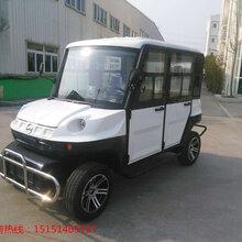 4座电动巡逻车/北京地区物业夜间巡逻车图片