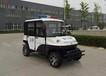 苏州4座园区巡逻车,封闭式电动车物业保安专用车