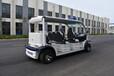 苏州电动巡逻车车利凯士得性价比高行业领先值得信赖