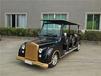 新能源电动车-老年代步车-观光车-四轮电动车生产厂家-苏州利凯士得