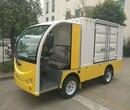 小型電動箱式貨車1-5噸電動廂式貨車2座電動貨車小型四輪電動貨車圖片