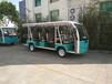 新款14座观光车,敞开式观光车,电动观光车