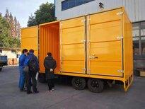 电动箱式货车厂家电动四轮货车8吨箱式货车图片1