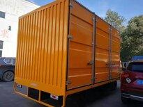 电动箱式货车厂家电动四轮货车8吨箱式货车图片2