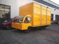 电动箱式货车厂家电动四轮货车8吨箱式货车图片0
