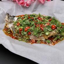 纸上烤鱼的做法烤鱼怎么做