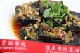 正宗长沙臭豆腐加盟,黑色经典,长沙臭豆腐领导品牌