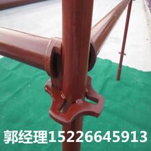 轮盘式脚手架厂家生产轮盘式脚手架价格轮盘式脚手架规格图片