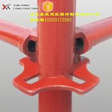 轮盘式脚手架生产厂家轮盘式脚手架价格图片