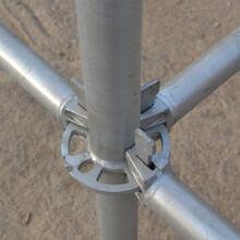盘扣式脚手架架体主要构件构成