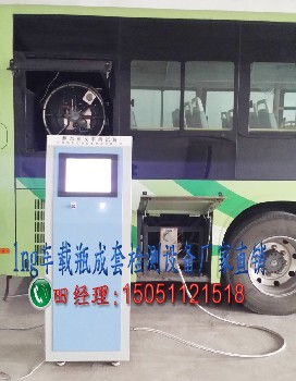 供應各種低溫焊接絕熱氣瓶檢測設備