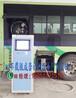 供应各种低温焊接绝热气瓶检测设备