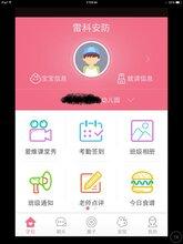广安幼儿园实时监控,考勤刷卡,监控免费安装图片