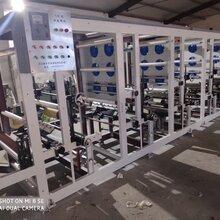 俊迪六色600型凹印机,出售凹版印刷机图片