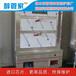 醇管家供应广东省东莞市东城区、莞城区、常平镇等区域醇基燃料智能气化灶海鲜柜1.2米