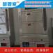 供应批发广东省梅州市五华县平远县蕉岭县等区域醇基燃料电子气化灶1.2米海鲜蒸柜
